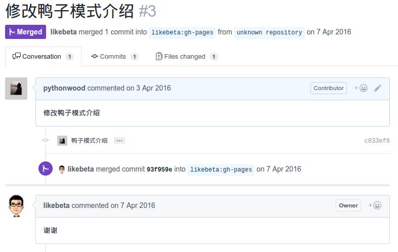 第一次开源贡献,修改鸭子模式介绍