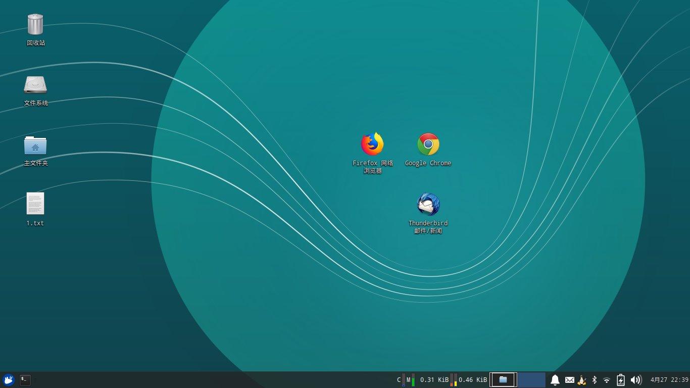 XUbutnu18.04桌面截图